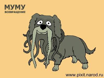 Pixit — Прикольные карикатуры и картинки